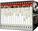 コロンビア・プレミアム 戦争映画セレクション スペシャルDVD-BOX