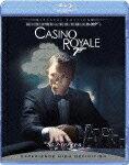007 カジノ・ロワイヤル スペシャル・エディション【Blu-ray】