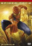 スパイダーマン2 デラックス・コレクターズ・エディション