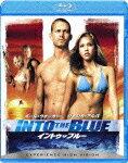 イントゥ・ザ・ブルー【Blu-rayDisc Video】