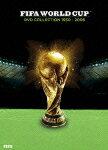 FIFA ワールドカップコレクション コンプリートDVD-BOX 1930-2006