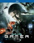 GAMER -ゲーマーー【Blu-ray】