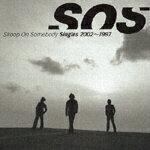 Singles 2002〜1997 [ Skoop On Somebody ]