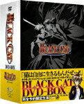 BLACK CAT DVD-BOX(初回生産限定)