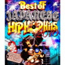 Best of JAPANESE HIPHOP Hits 2010 MIXED BY DJ ISSO