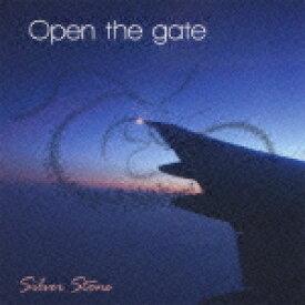 Open the Gate [ Silver Stone ]