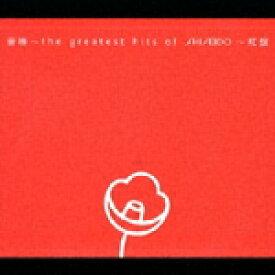 音椿〜the greatest hits of SHISEIDO〜紅盤 [ (オムニバス) ]