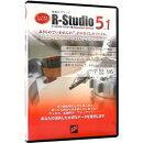 R-Studio バージョン5.1 STD