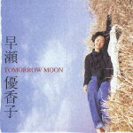 TOMORROW_MOON