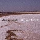 African Mode(2CD)