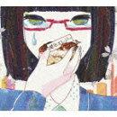 愛迷エレジー(初回限定CD+DVD)