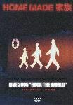 "LIVE 2005 ""ROCK THE WORLD"" ?はじめての家族旅行? in 名古屋"