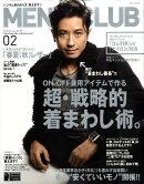 MEN'S CLUB (メンズクラブ) 2010年 02月号 [雑誌]