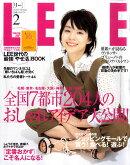 LEE (リー) 2010年 02月号 [雑誌]