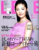 LEE (リー) 2009年 02月号 [雑誌]