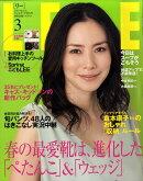 LEE (リー) 2010年 03月号 [雑誌]