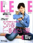 LEE (リー) 2010年 04月号 [雑誌]