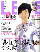 LEE (リー) 2010年 05月号 [雑誌]