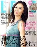 LEE (リー) 2010年 06月号 [雑誌]