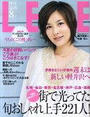 LEE (リー) 2010年 08月号 [雑誌]