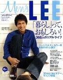 メンズLEE (リー) 2010年 04月号 [雑誌]