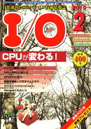 I/O (アイオー) 2010年 02月号 [雑誌]