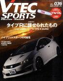 Vテックスポーツ 2010年 02月号 [雑誌]