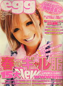 egg (エッグ) 2010年 04月号 [雑誌]