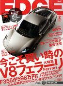 EDGE (エッジ) 2010年 02月号 [雑誌]