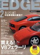 EDGE (エッジ) 2009年 02月号 [雑誌]