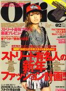 Ollie (オーリー) 2010年 02月号 [雑誌]
