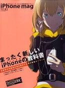 iPhone Mag (アイフォン・マガジン) 2010年 07月号 [雑誌]