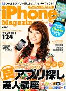 iPhone (アイフォン) マガジン 2011年 04月号 [雑誌]