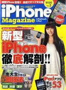 iPhone (アイフォン) マガジン 2010年 08月号 [雑誌]