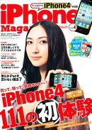 iPhone (アイフォン) マガジン 2010年 09月号 [雑誌]
