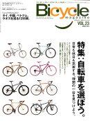 Bicycle magazine (バイシクルマガジン) 2011年 04月号 [雑誌]