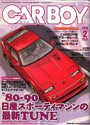 CAR BOY (カーボーイ) 2010年 02月号 [雑誌]