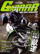 GARRR (ガルル) 2010年 02月号 [雑誌]