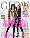 GLOW (グロー) 2010年 12月号 [雑誌]