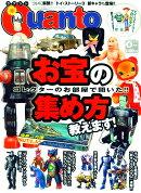 Quant (クアント) 2010年 06月号 [雑誌]