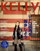 KeLLy (ケリー) 2010年 03月号 [雑誌]