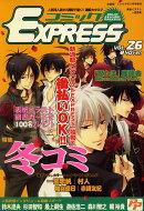 コミックEXPRESS (エクスプレス) 2009年 03月号 [雑誌]