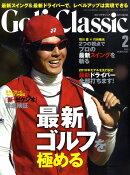 Golf Classic (ゴルフクラッシック) 2010年 02月号 [雑誌]