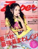 Zipper (ジッパー) 2009年 09月号 [雑誌]