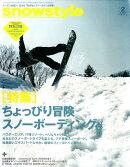 snowstyle (スノースタイル) 2009年 02月号 [雑誌]