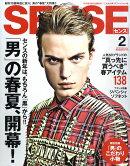 SENSE (センス) 2010年 02月号 [雑誌]