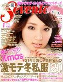 SEVENTEEN (セブンティーン) 2011年 01月号 [雑誌]