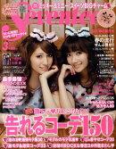 SEVENTEEN (セブンティーン) 2010年 03月号 [雑誌]