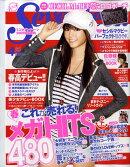 SEVENTEEN (セブンティーン) 2009年 04月号 [雑誌]