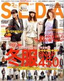 SEDA (セダ) 2010年 02月号 [雑誌]
